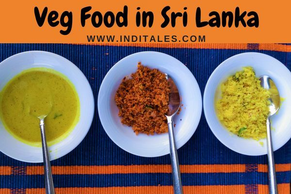 Vegetarian food in sri lanka you must try sri lanka travel vegetarian food in sri lanka forumfinder Image collections