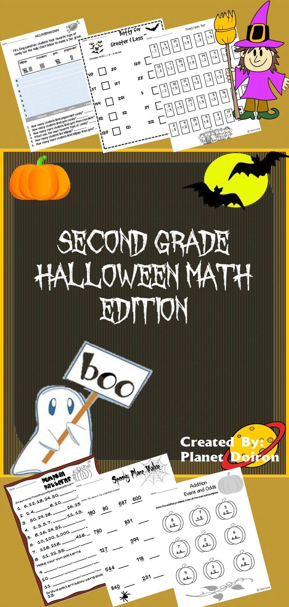 2nd second grade Halloween math packet