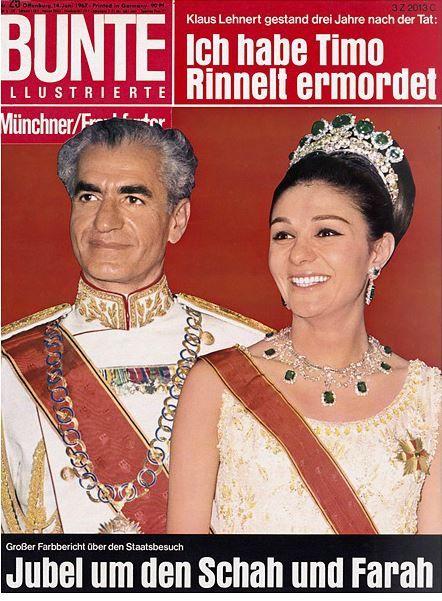 1967 Schah Reza Pahlewi Und Kaiserin Farah Von Persien Farah Diba Farah The Shah Of Iran