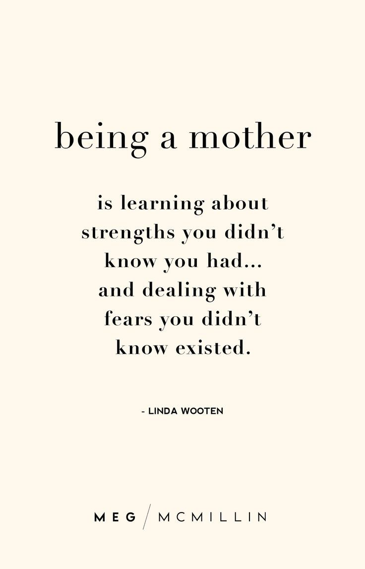 10 inspiring mom quotes to get you through a tough day Meg McMillin inspiring mom quotes to get you through a tough day – Meg McMillin
