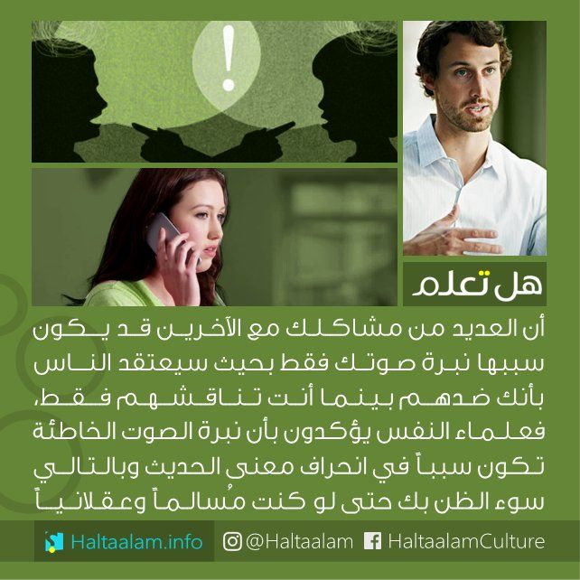 هل تعلم On Twitter Quotes Keep The Faith Did You Know