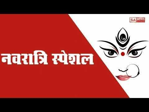 Navratri wishes - YouTube Who is the husband of Mother Sherawali ? Watch video  #navratri #thursday #women #god #supremegod #navratriwishes Navratri wishes - YouTube Who is the husband of Mother Sherawali ? Watch video  #navratri #thursday #women #god #supremegod #navratriwishes Navratri wishes - YouTube Who is the husband of Mother Sherawali ? Watch video  #navratri #thursday #women #god #supremegod #navratriwishes Navratri wishes - YouTube Who is the husband of Mother Sherawali ? Watch video #navratriwishes