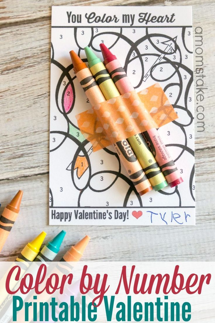 Valentine color by number printables - Color By Number Printable Valentine Colors Children And Valentine Cards