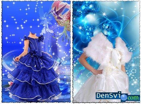 Фотошоп платье принцессы
