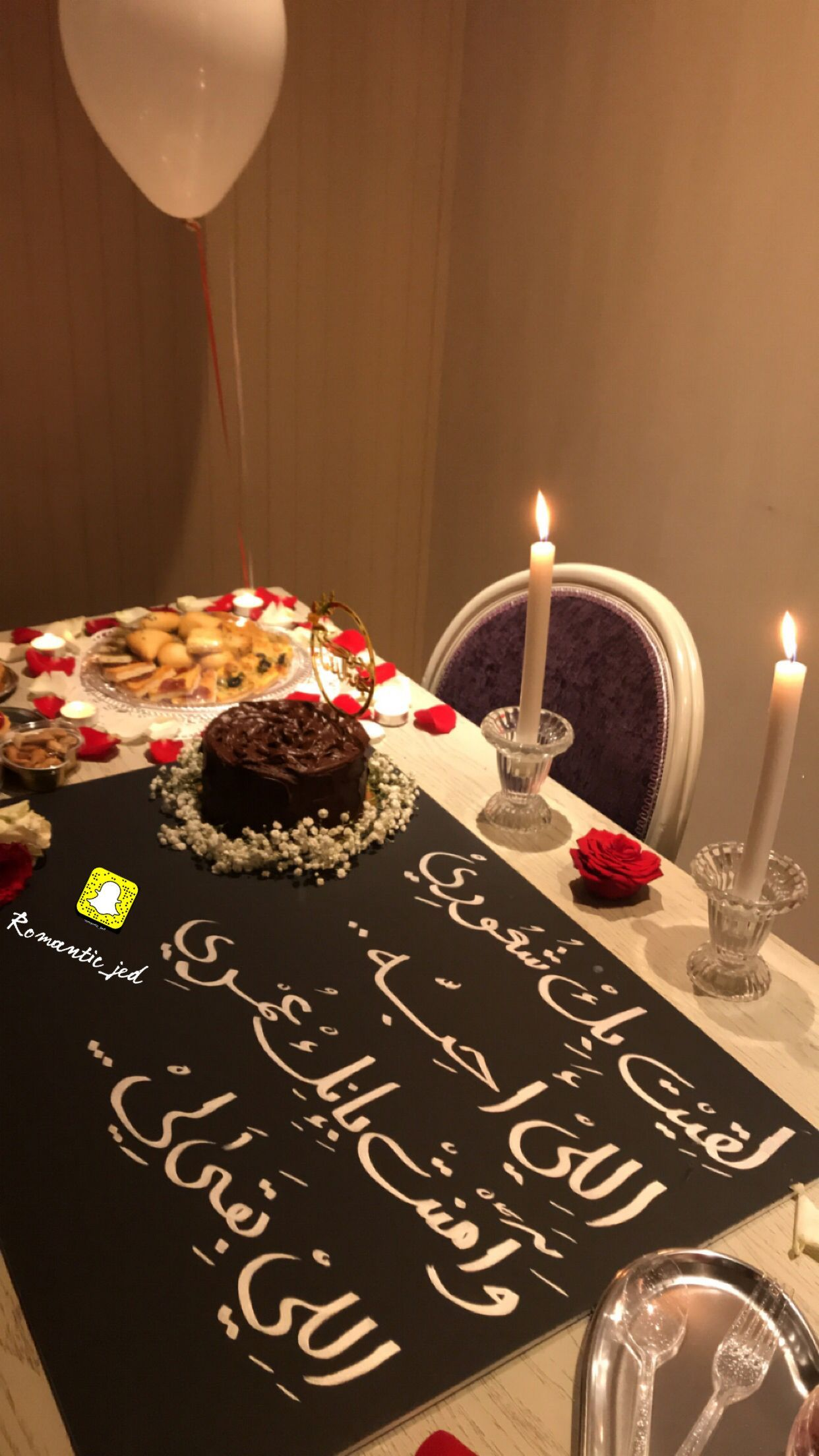 Notitle Romanticgiftsaesthetic Romanticgiftsanniversary Romanticgiftsflowe Homemade Romantic Gifts Romantic Dinner Decoration Birthday Surprise Party