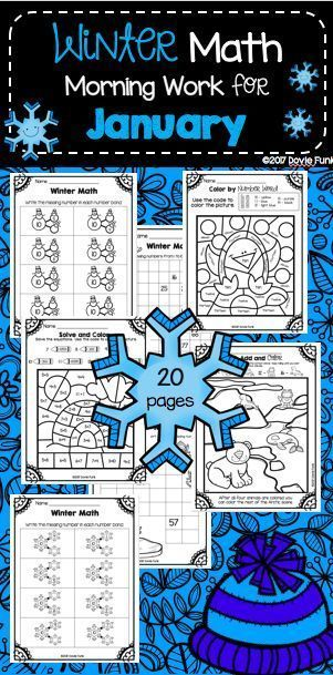 Winter Math Worksheets - January First Grade Morning Work - 20 pages ...