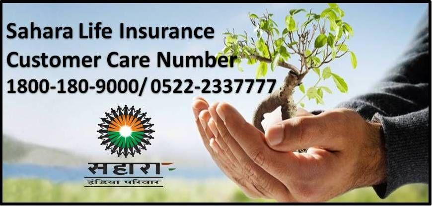 Sahara India Life Insurance Company Ltd. (SILICL) is the