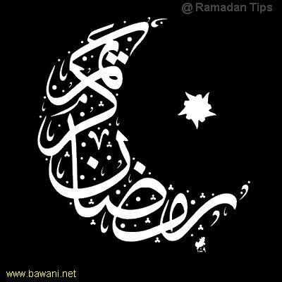 Pin By Tara Pitner On Ramadan Kareem Ramadan Crafts Ramadan Ramadan Kareem