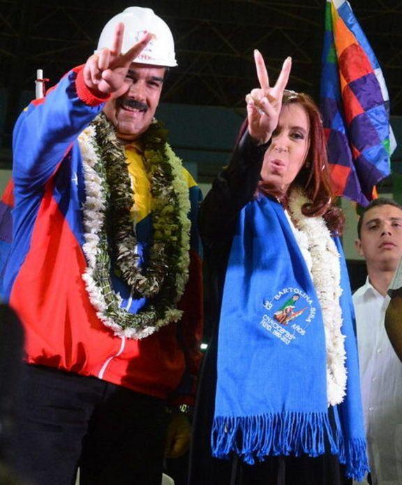 Histórico: Potencia Mundial recibe a Mauricio Macri [fotos]