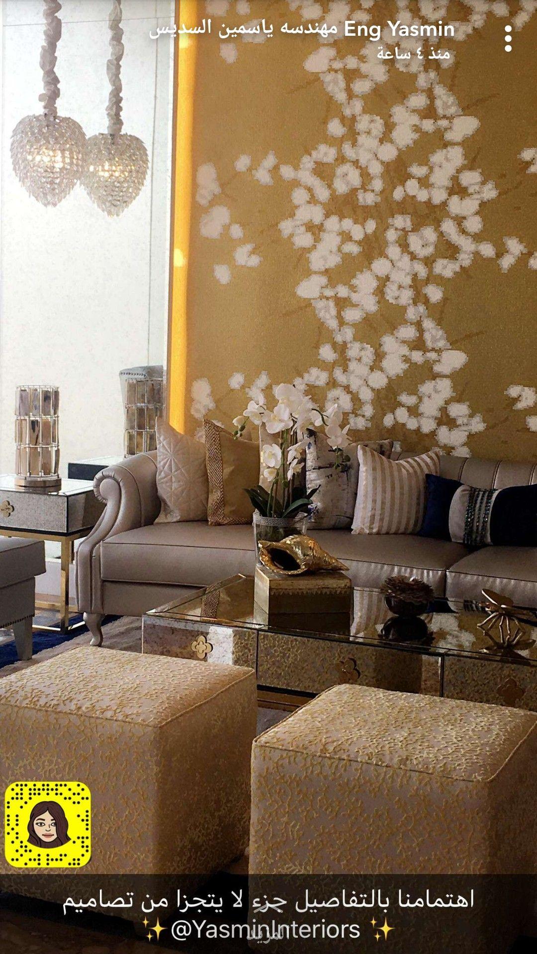 Pin By Smsm On مجالس Living Room Decor Modern Interior Wall Design Living Room Designs