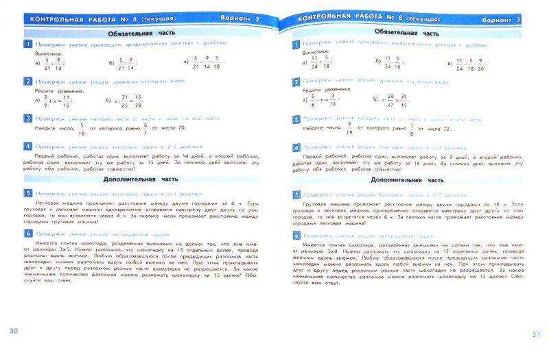 кузовлев 4 класс рабочая тетрадь скачать бесплатно pdf