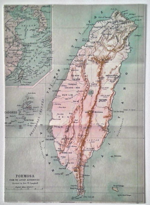 map of Taiwan in 1896 map of