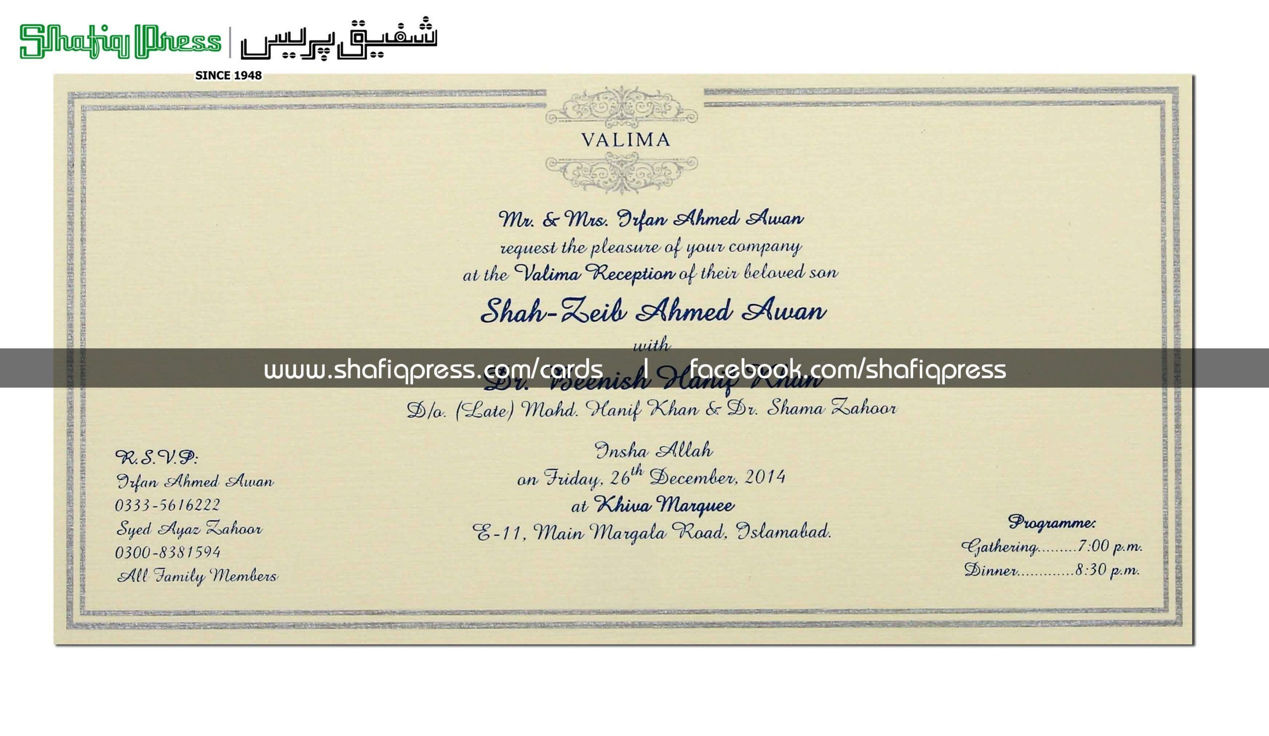Marriage Card Printing Near Me For Newest Wedding Ideas Makeit