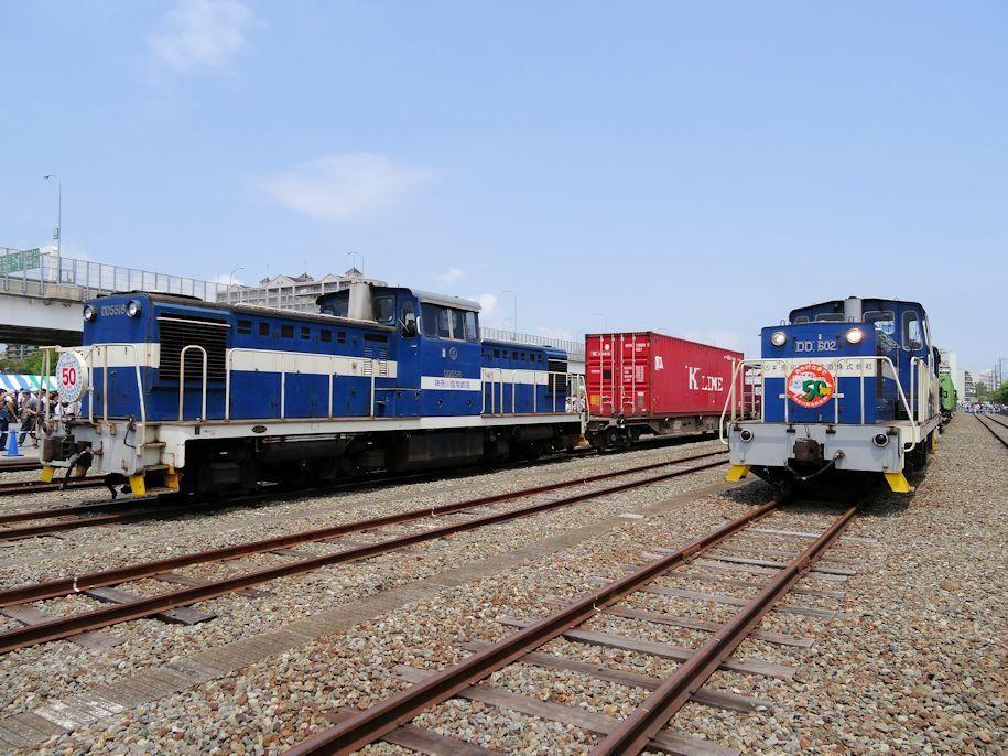 Dd55 Dd60神奈川臨海鉄道 鉄道 列車 機関車