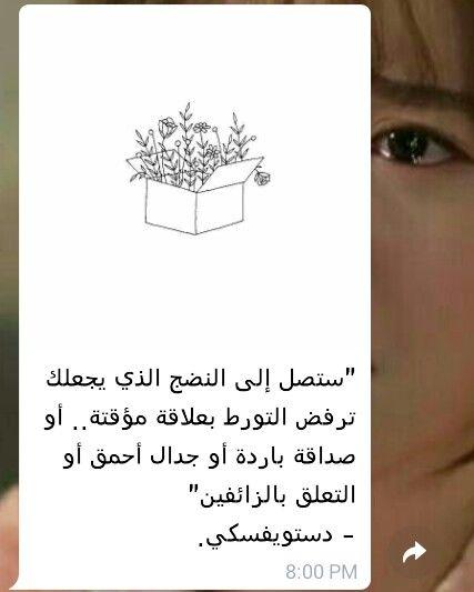 Pin By Lotus Flower 90 On كلمات ذات معنى Movie Posters Movies Poster
