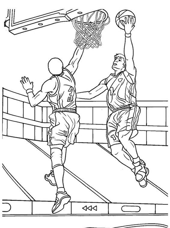 Sports Coloring Pages For Adults. Basketball Game Coloring Pages For Adults basketball game coloring pages for adults jpg  566 760