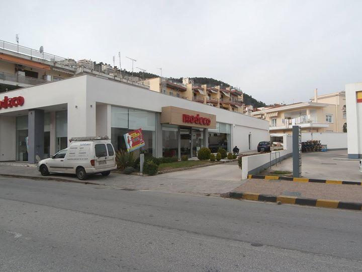 Το νέο κατάστημα Modeco στην Καβάλα! Δείτε αναλυτικά τα καταστήματα στο www.modeco.gr