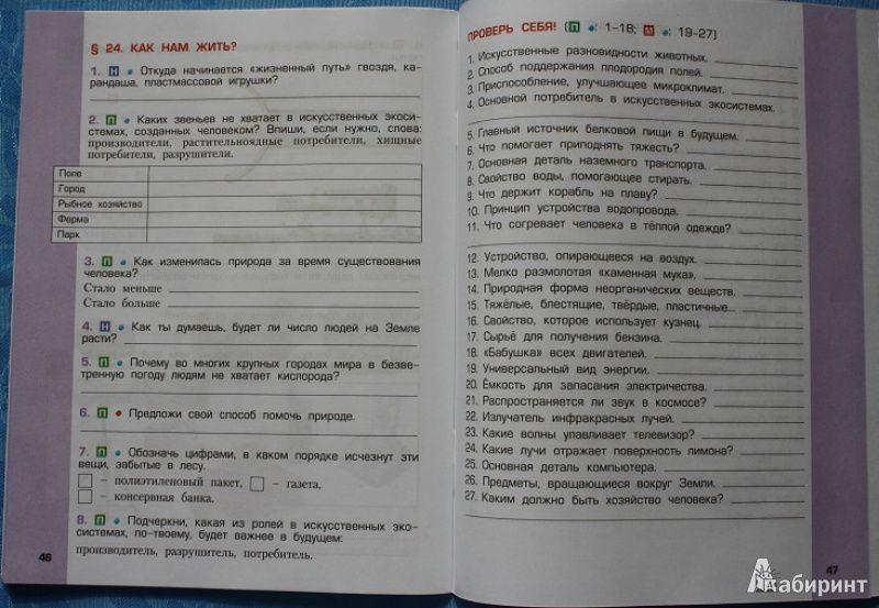 Учебник английский язык 9 класс лапицкая читать