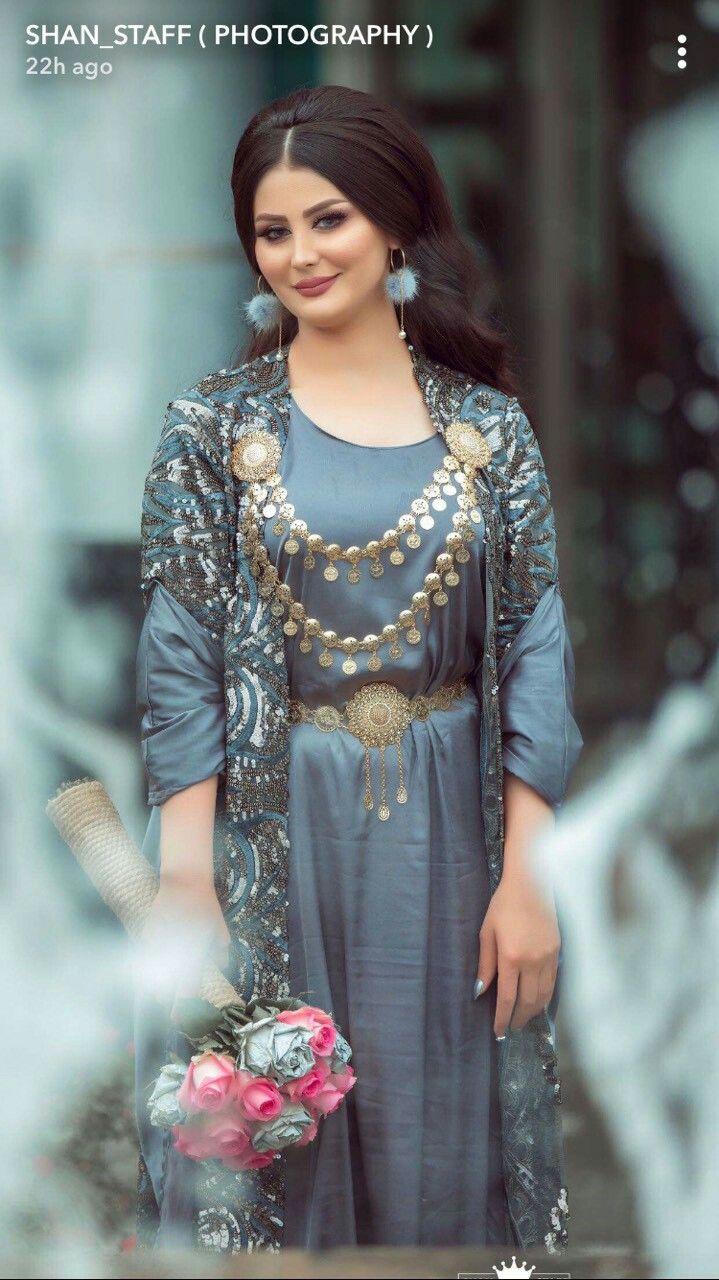 جلی کوردی Kurdish Clothing Hochzeitsfrisuren Natur Frisuren