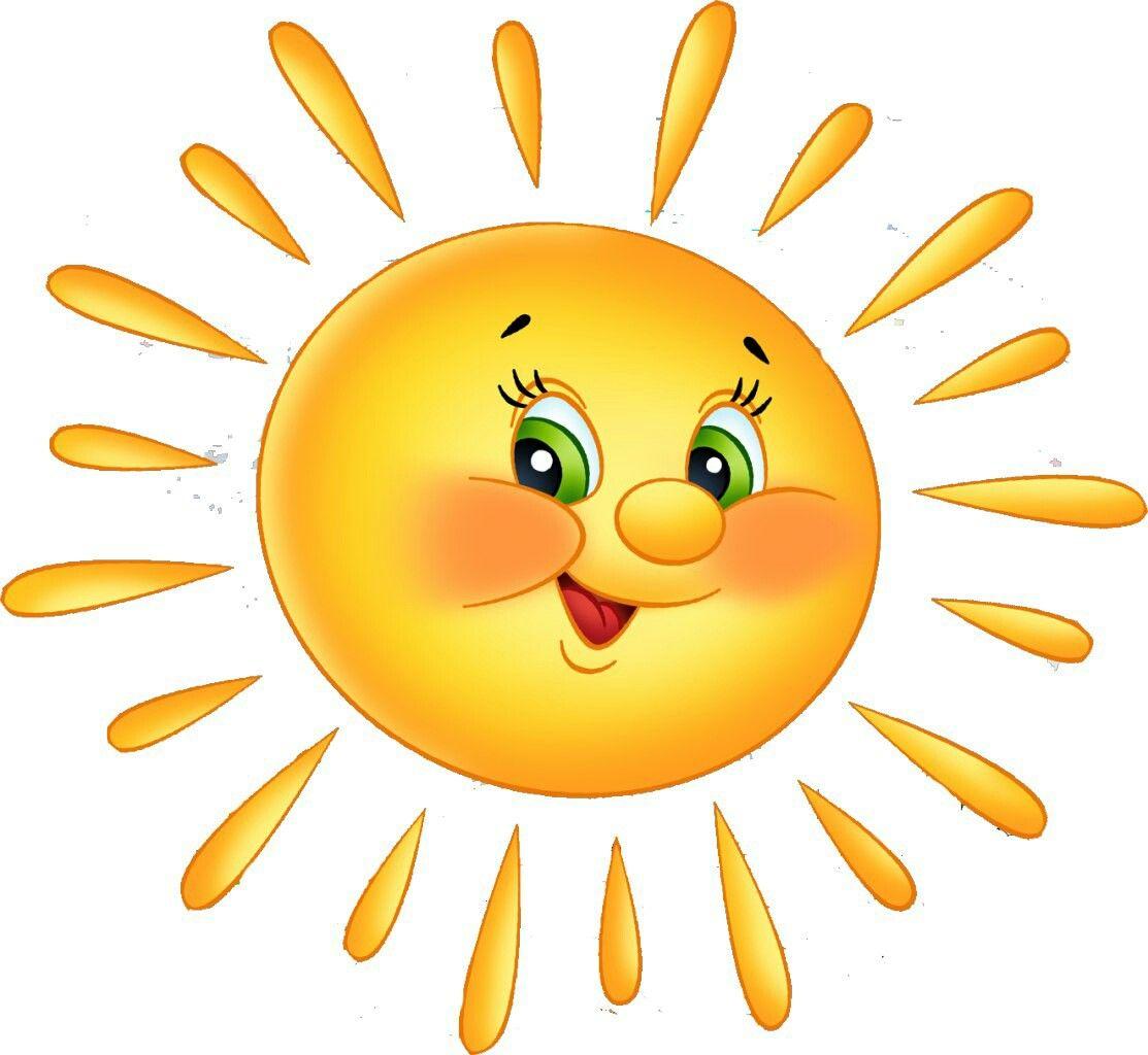 Lil Sunshine