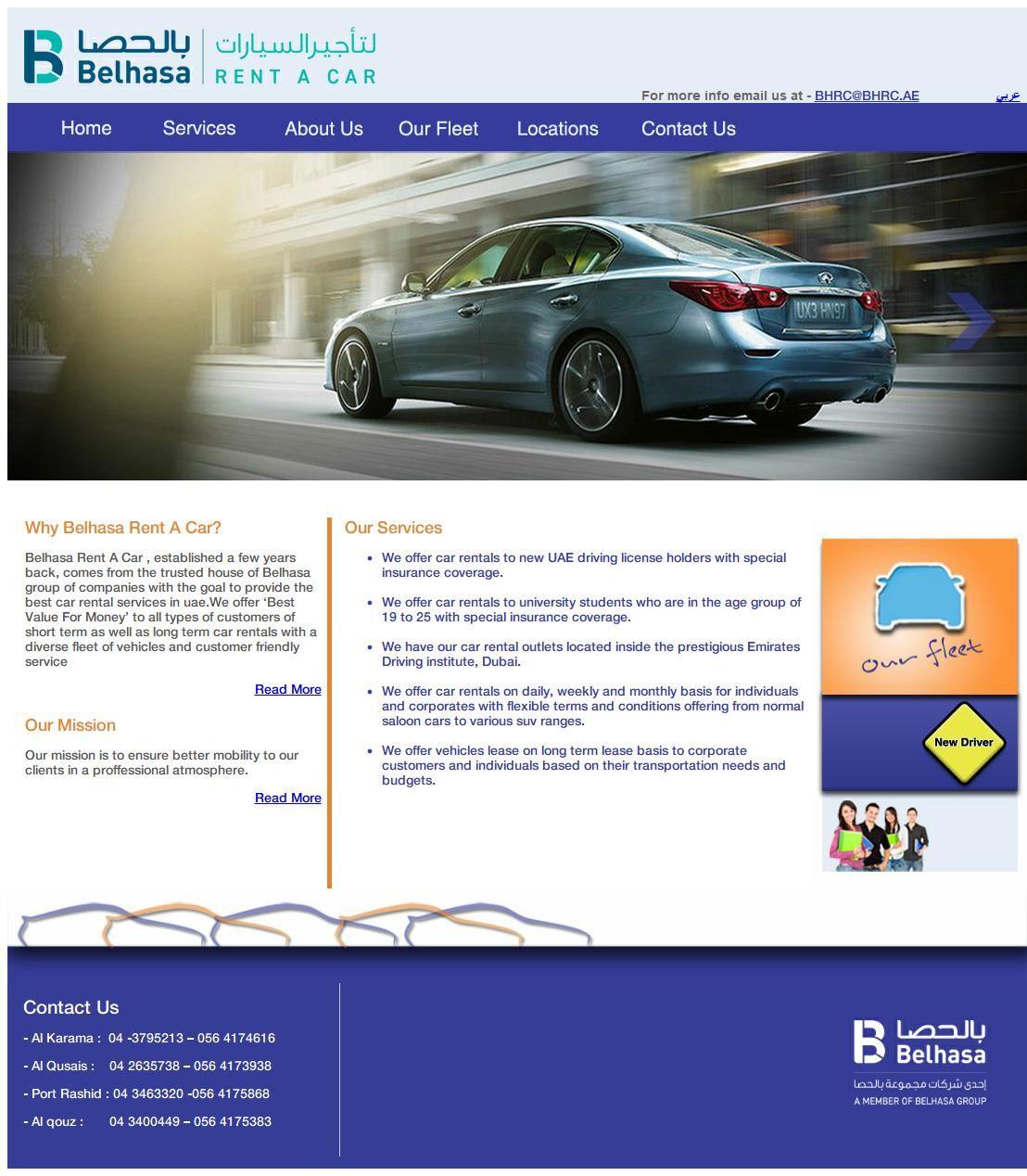 Belhasa Rent A Car, Llc Abdulla Ali Abdulla Building, 50, 14c Street