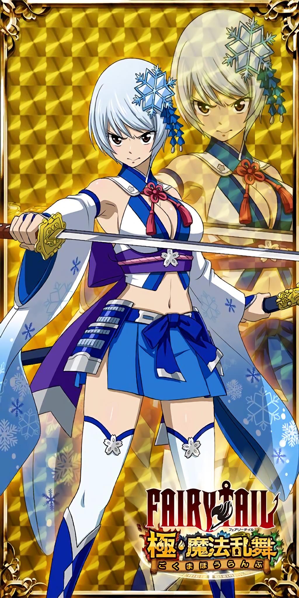 Fairy Tail Ultimate Dance of Magic Yukino Aguria in 2020