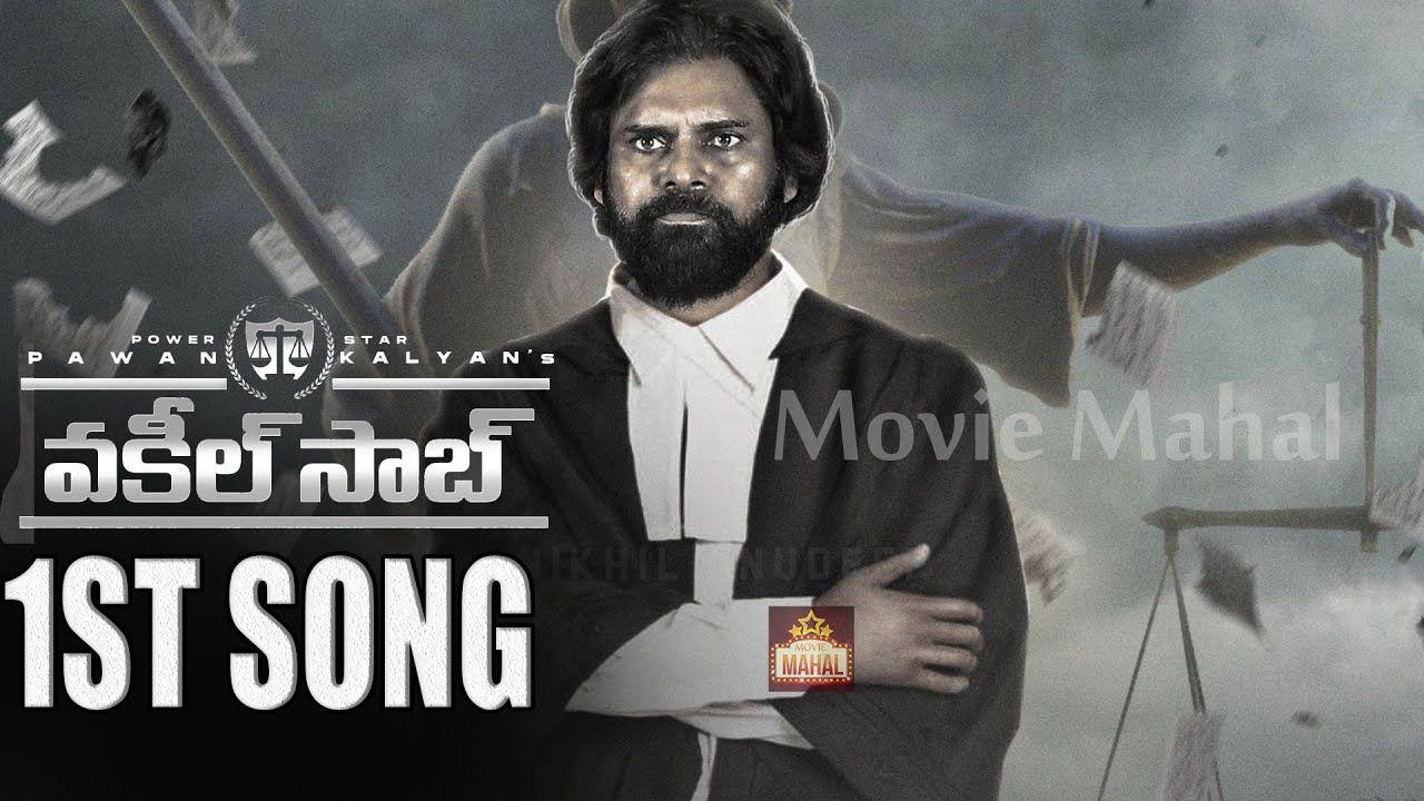 Vakeel Saab 1st Single Update Pawan Kalyan Thaman Movie