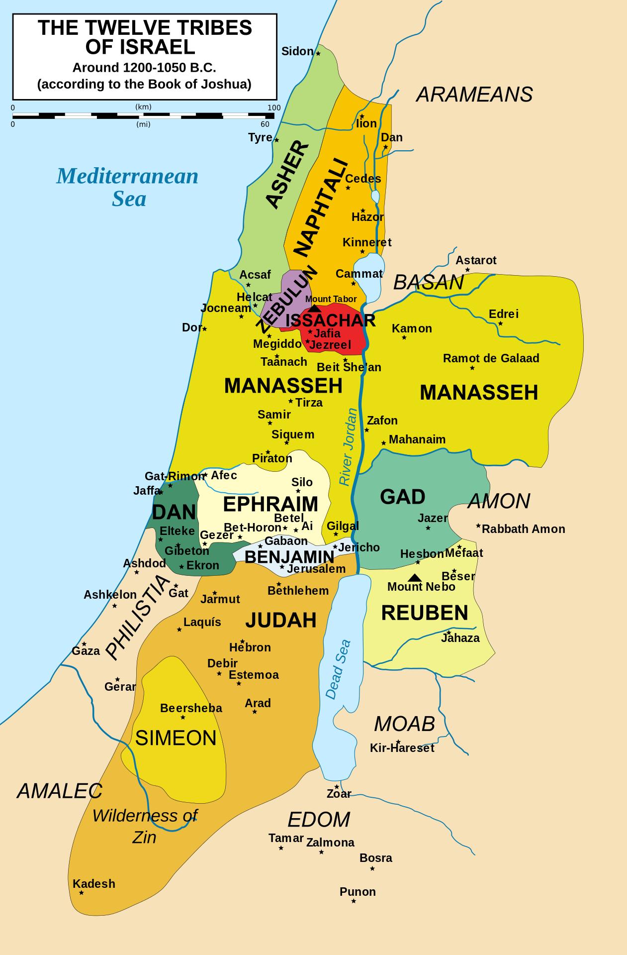 DOCE TRIBUS DE ISRAEL Mapa con las doce tribus israelitas, 1200 ...
