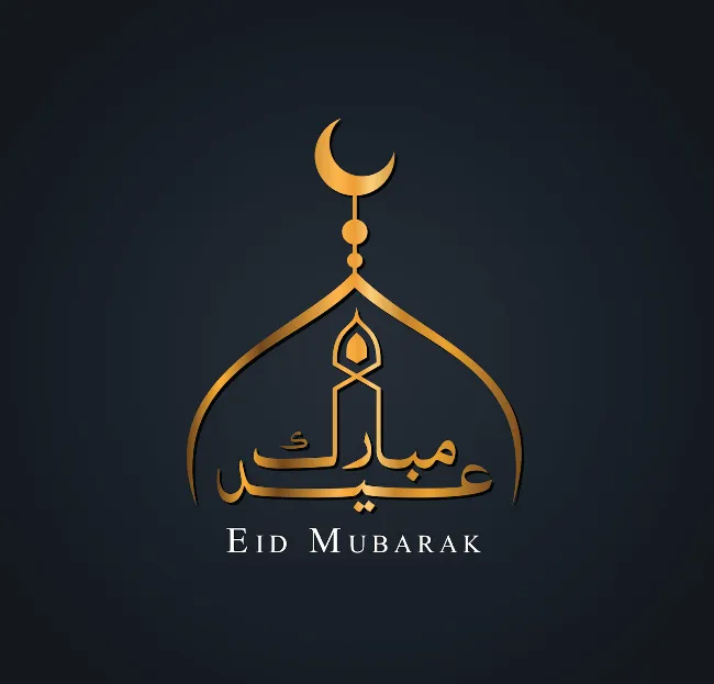 Happy Eid Pictures 2020 Free Download Eid Al Fitr Photos Hd Eid Pics Happy Eid Eid Images