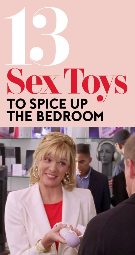 Using a vibrator marriage bed