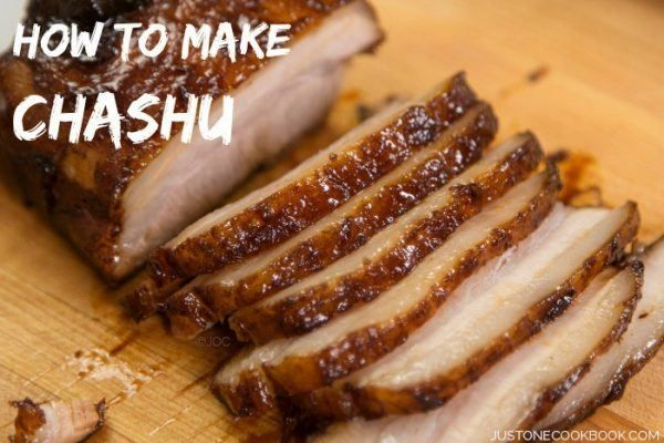 Chashu recipe ramen japanese food and dinners food chashu ramen easy japanese recipes forumfinder Gallery