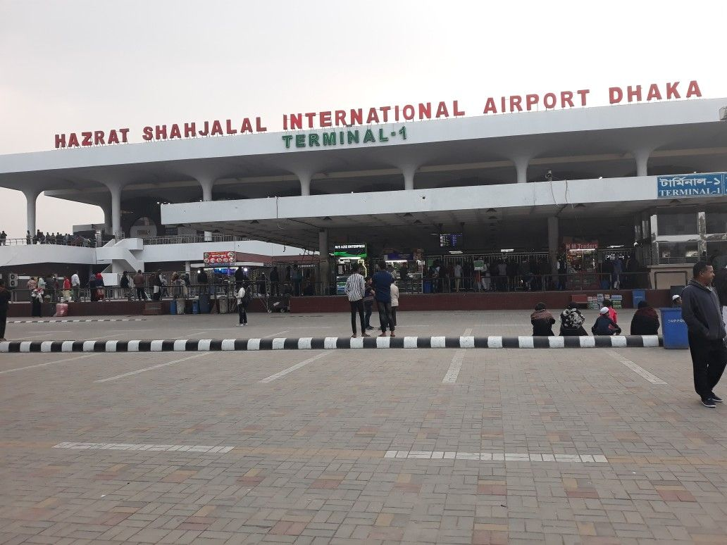 Hazrat Shahjalal International Airport Dhaka International Airport Disney Art Drawings Dhaka