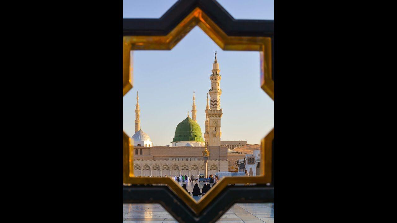 يا رايحين للنبي الغالي الحلقة الأولي Taj Mahal Landmarks Travel