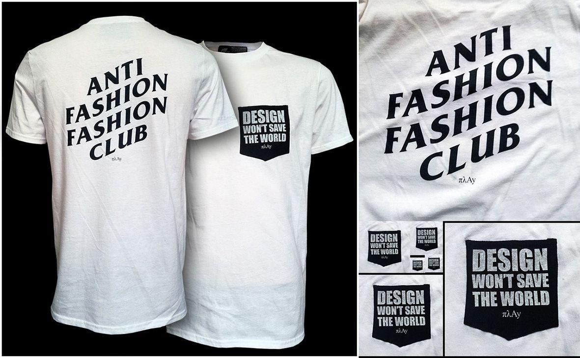 889bfaff Anti Fashion Fashion Club T-shirt with printed front pocket Design won't  save the world print #πλAy #anti #fashion #club #social #tshirt #tee #logo  ...
