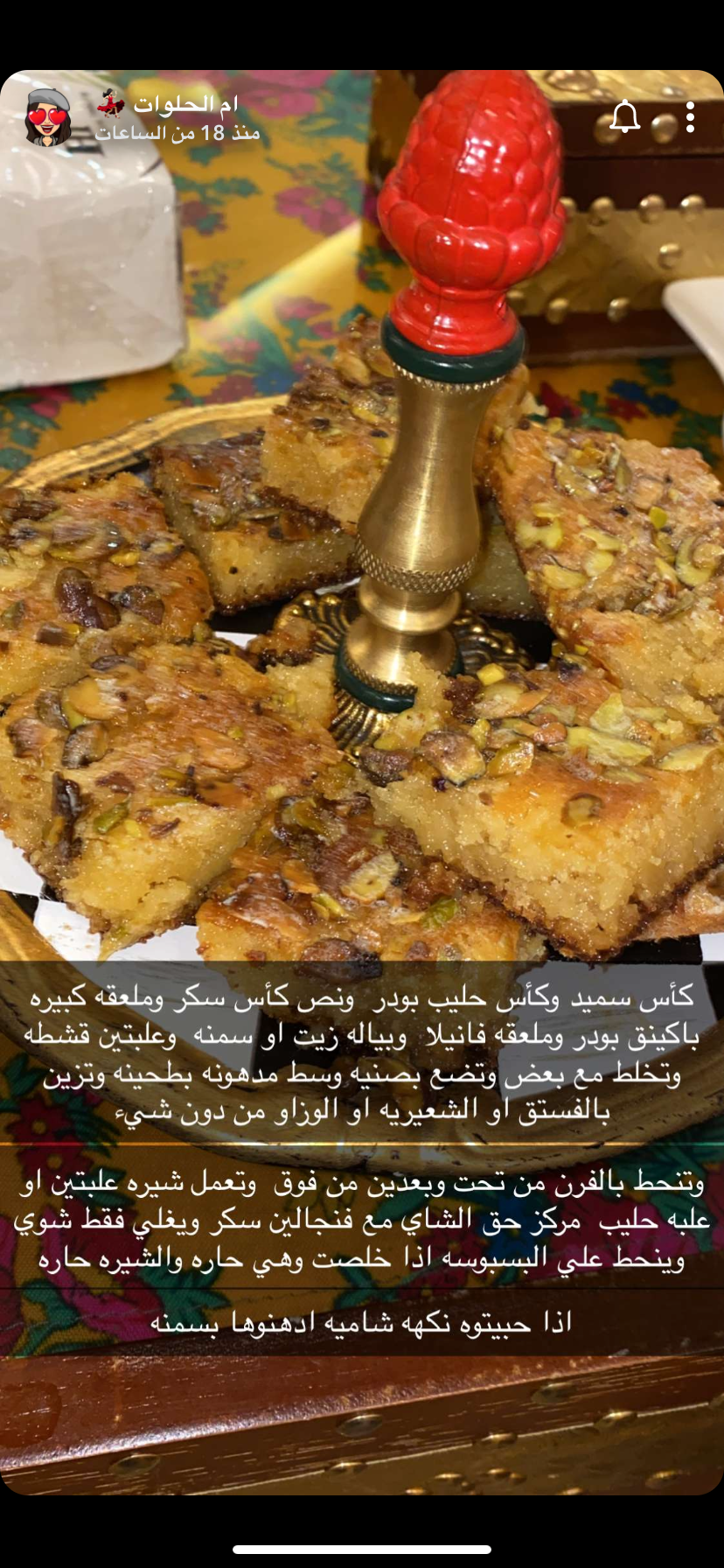 Pin By Hana On حلويات Sweets Recipes Food Sweets
