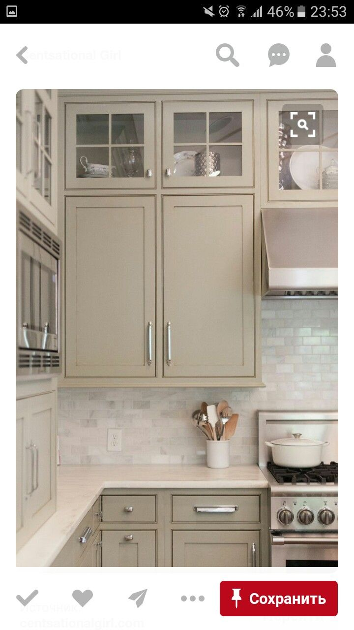 Idea By Whistiques On K I T C H E N Taupe Kitchen Cabinets White Kitchen Inspiration French Country Kitchen Cabinets