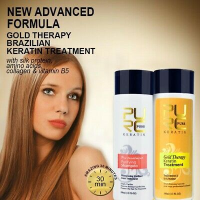 (Ad) 2iN1 Pure Brazilian Hair Straightening shampoo Treatment Blow Dry Therapy 100 ml