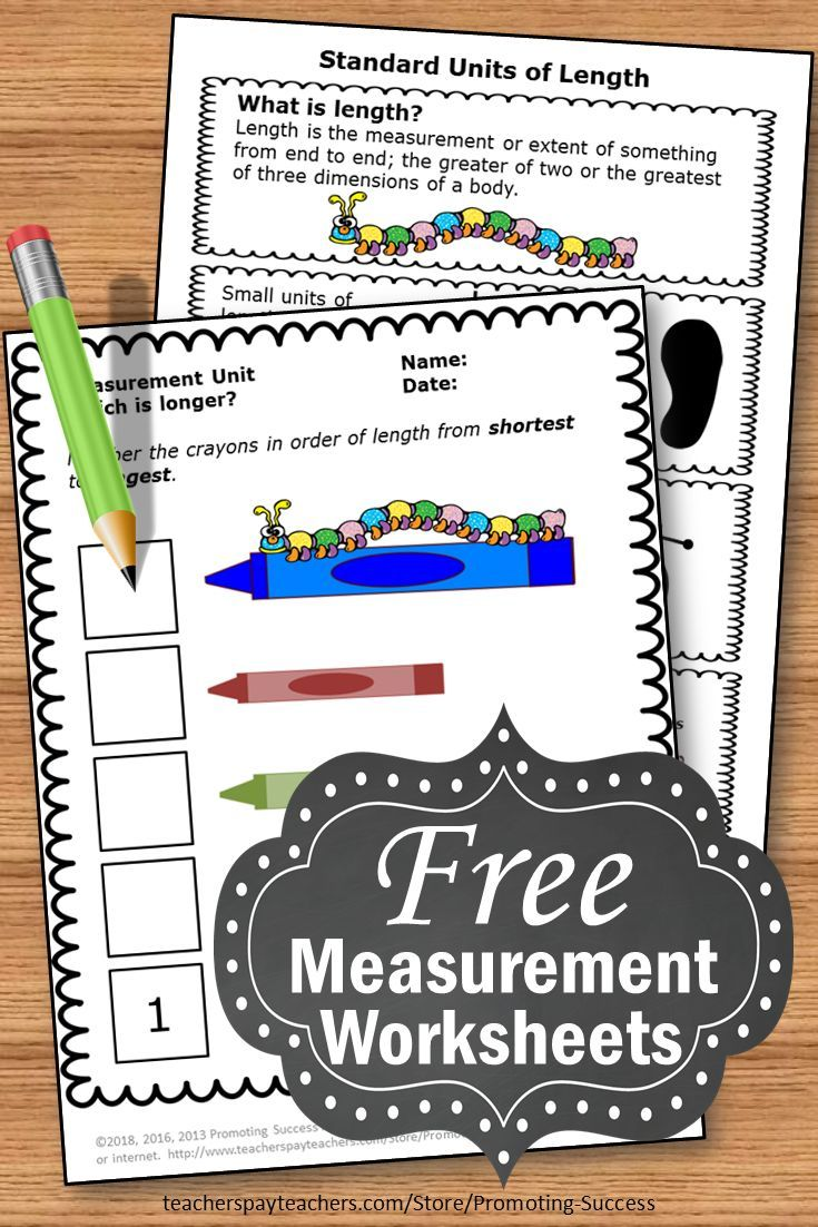 First and 2nd grade classroom teachers may download these FREE ...