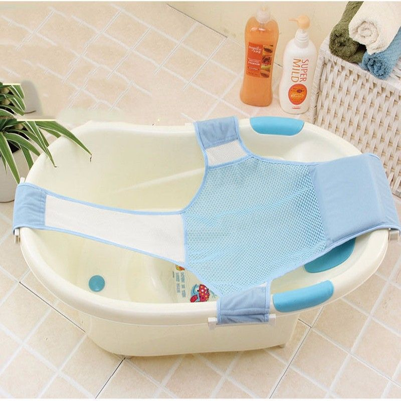 Adjustable Bath Seat Bathing Bathtub Seat Infant Baby Bath Net ...