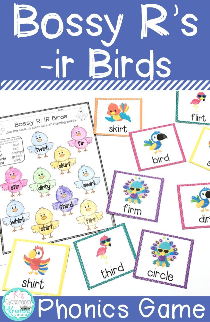 worksheet Bossy R Worksheets do your students struggle with blending sounds especially on words bossy r this