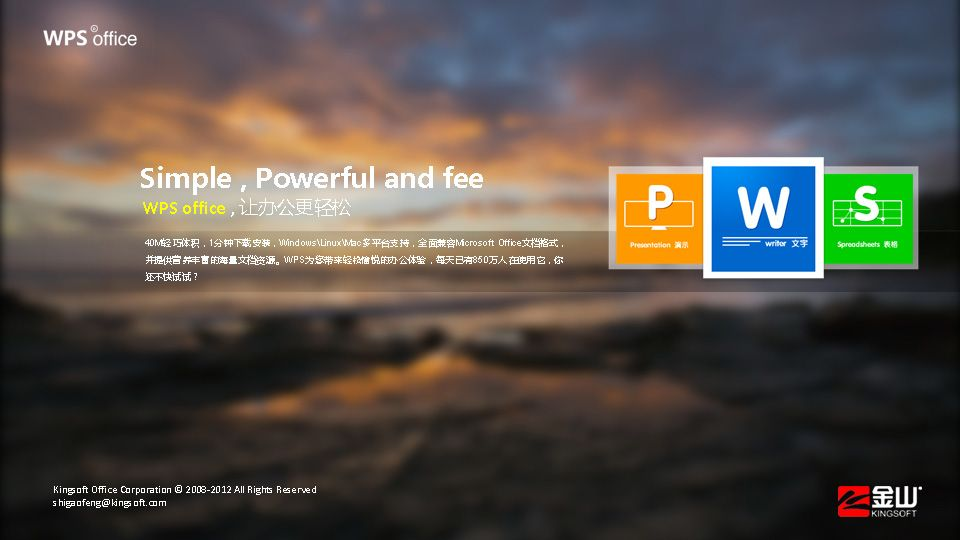 Office Ppt Ppt Templates Free Download Wps Office Wps Kingsoft