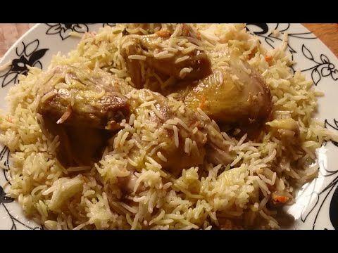 طريقة عمل كبسة دجاج مع رز بخاري من قناة المورزليرا Youtube Recipes Food Rice