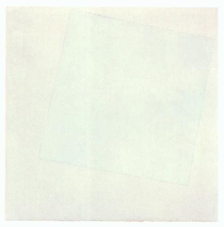 White square on white