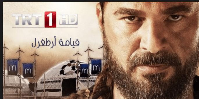 مسلسل ارطغرل الجزء الرابع الحلقة 106 م دبلجة عبر شاشة Trt الت ركية Arab News Education Egypt