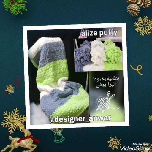 خيوط اليزا بوفي Alize Puffy Video Crochet Hats Crochet Design