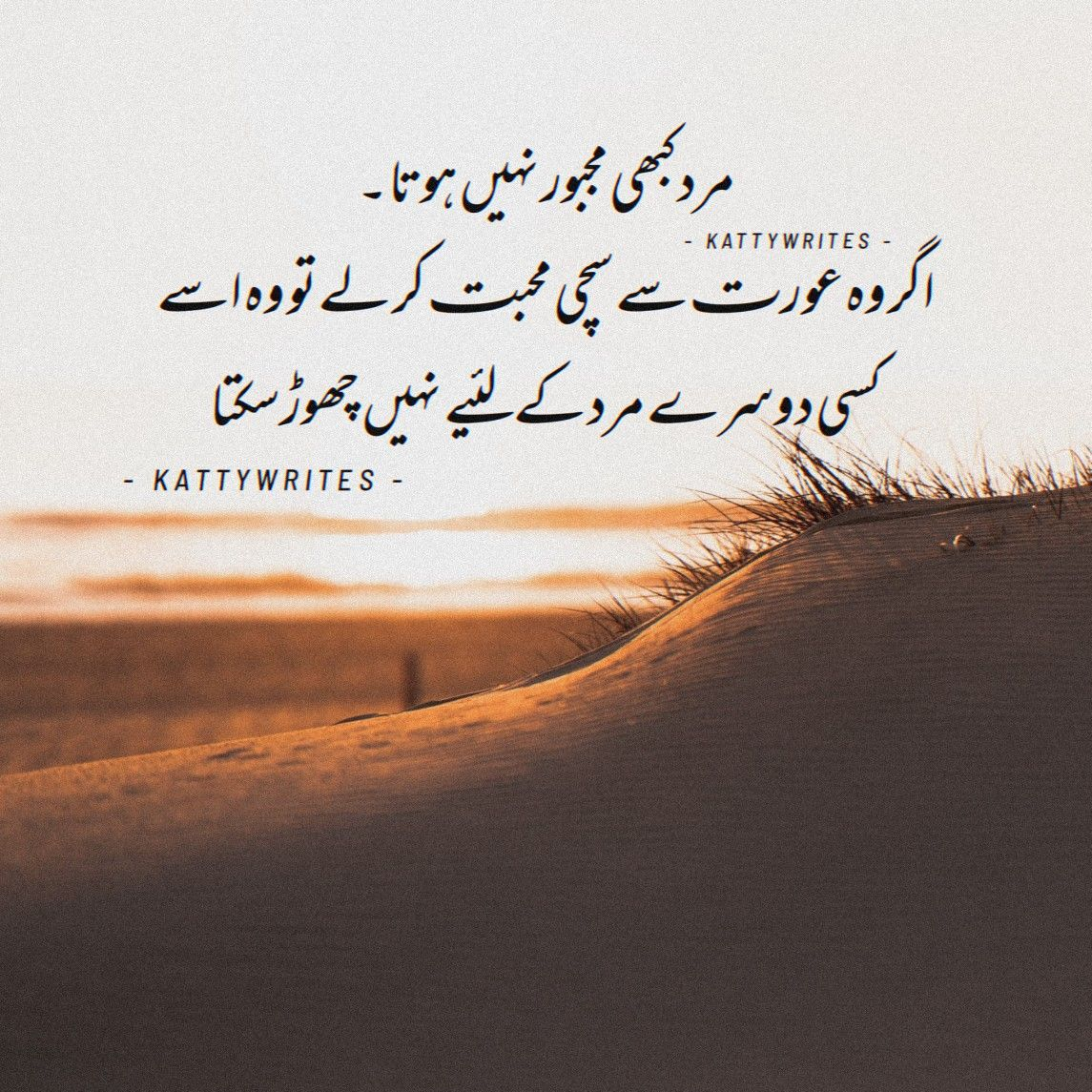 Pin On Urdu Poetry