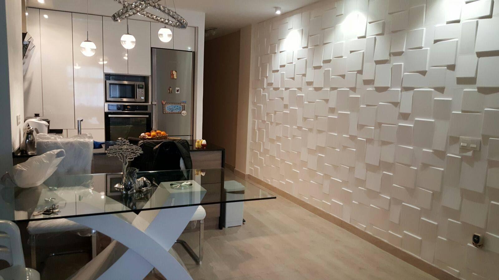 Cocina decorada con panel 3d rubik nos encanta - Paneles decorativos 3d ...