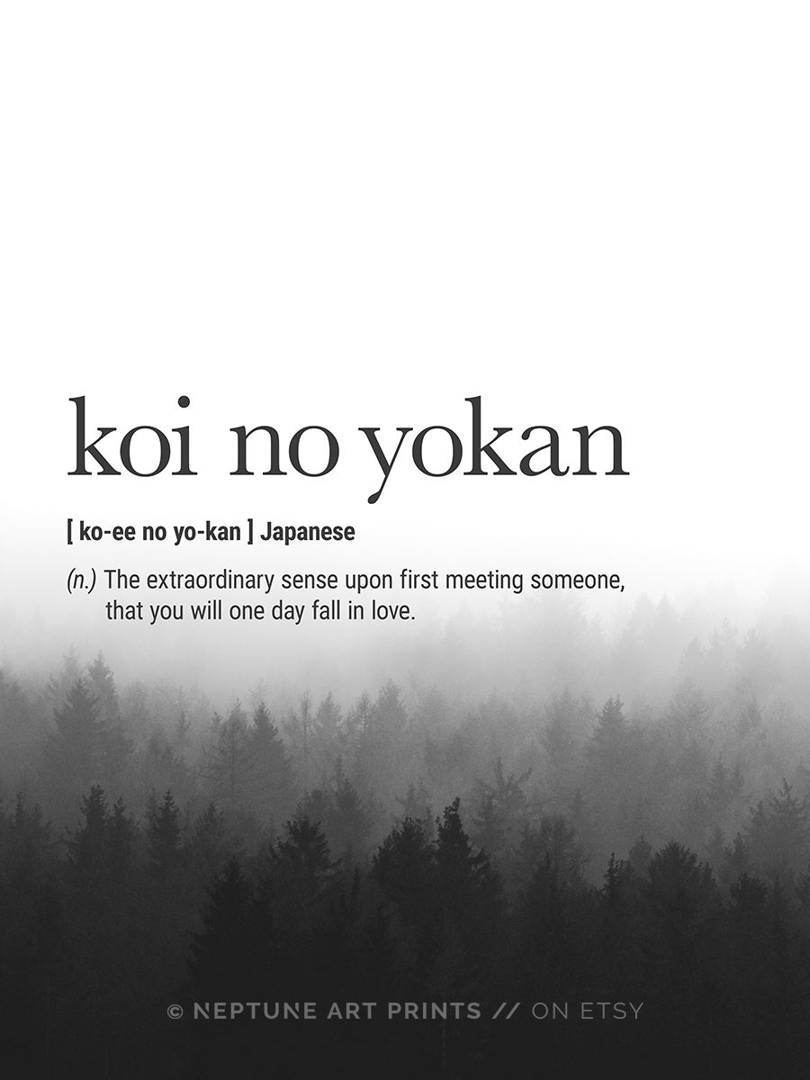 Koi No Yokan (Japanese) Definition - The extraordinary sense upon first meeting someone, that you will one day fall in love. Printable art is an easy and affordable way to personalize your home or office. You can print from home, your local print shop, or upload the files to an online printing service and have your prints delivered to your door!