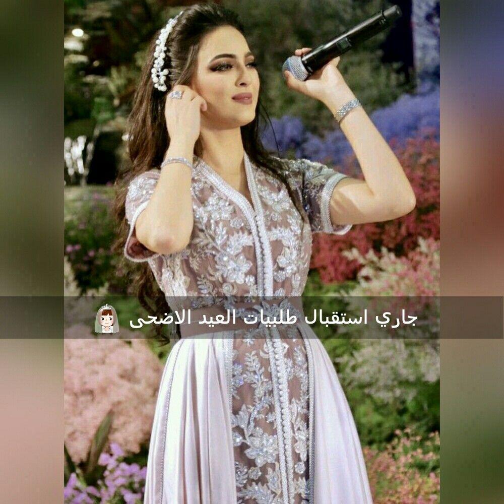 كولكشن قفطان 2018 للطلب حياكم واتس اب 00212699025005 قفطان الامارات تاجرة الشرقية الرياض فاشنيستا السعودية Wedd Backless Dress Formal Fashion Dresses