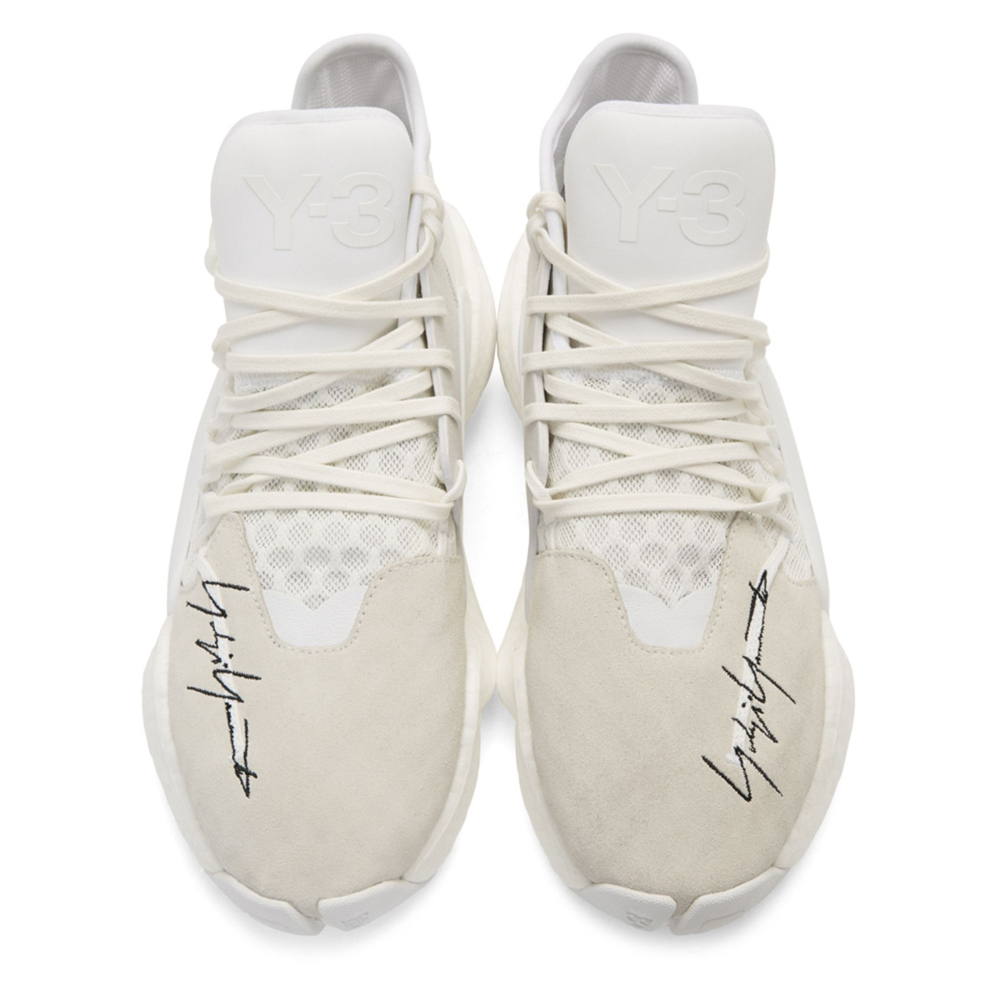 9be92eb80686 Y-3 - White James Harden Boost Sneakers James Harden
